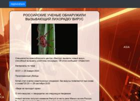 pervonovosti.ru