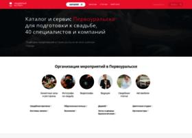 pervouralsk.unassvadba.ru