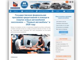 pervyi-avtomobil.ru