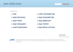 pes-club.com