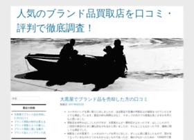 pes2010.com