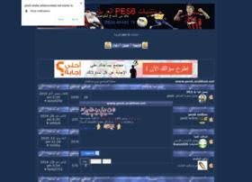 pes6-arabe.ahlamontada.net