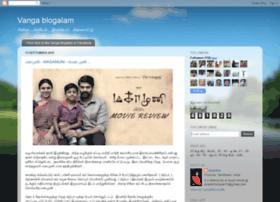 pesalamblogalam.blogspot.in