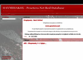 pesetero-blog.blogspot.com
