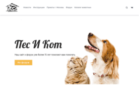 pesikot.org