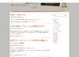 peslife.org