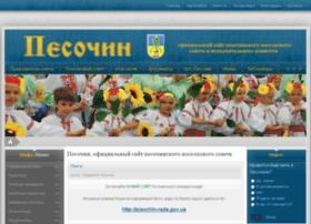 pesochin.org