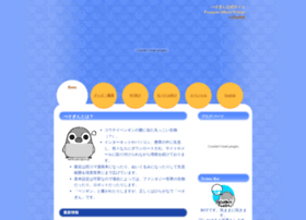 pesoguin.jp