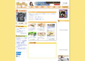 pet-ei.com