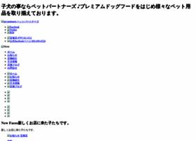 pet-partners.com