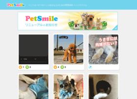 pet-smile.net