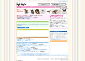pet-style.net