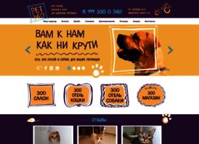 pet360.ru