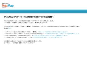 petamap.jp