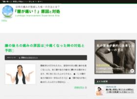 petawisata.net