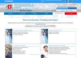 peterburg-service.ru