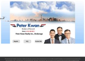 peterkwan.com