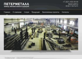 petermetal.ru