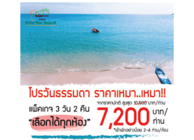 peterpanresort.com