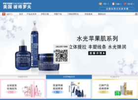 peterthomasroth.net.cn