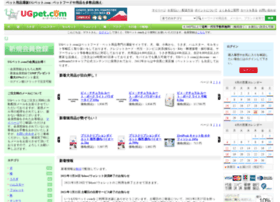 petfirst.jp