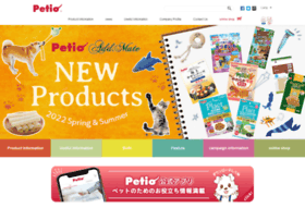 petio.com