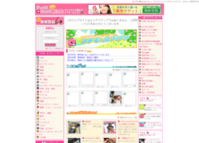 petitmallblog.jp