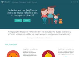 petlocator.gr