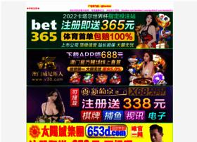 petmatchup.com