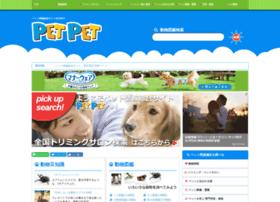 petpet.co.jp