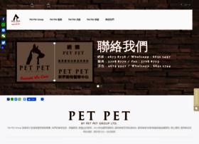 petpetgroup.com.hk