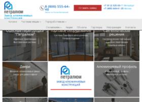 petralum.ru