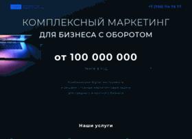 petrit.org
