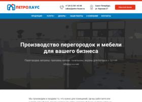 petro-house.ru