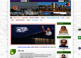 petrobangla.org.bd