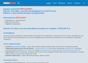 petrodomus.ru
