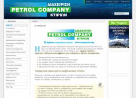 petrolcompany.gr