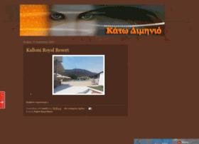 petroykostas.blogspot.com