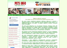 pets-info.ru