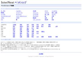 petshop-search.jp