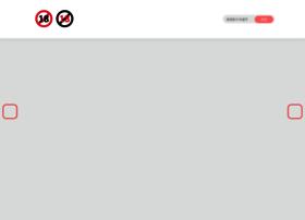 petswoofs.com