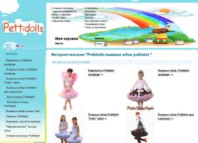 pettidolls.ru