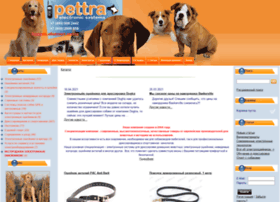 pettra.ru