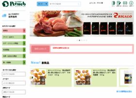 petweb.jp