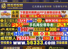 petyi.com