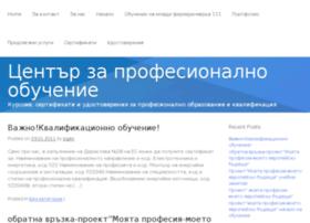 pevik.com