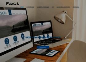 peweb.gr