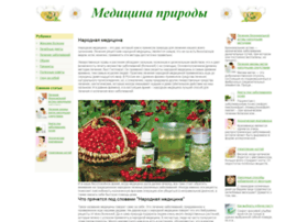 pexp.ru