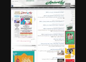 peyk.sanjesh.org