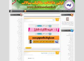 peymanfbo.blogfa.com